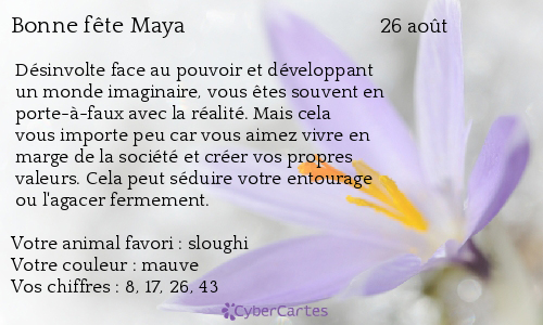 Carte Bonne Fete Maya 26 Aout